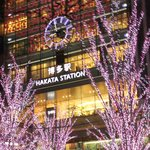 Walk across the street to see the Hakata Station