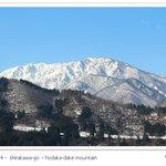 Hodaka-dake Mountain