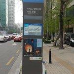 KAL Bus Stop