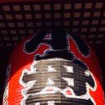 Interesting Asakusa !!!