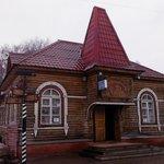 Post Office of Santa Claus