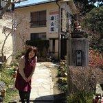 Foto de Nanzanso