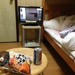 Iwakawa Foto