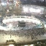 Kabba View Room Night View