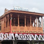 Houseboat - Pampost
