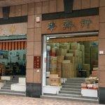shops in the neighbourhood