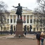 Photo of Mikhailovsky Opera and Ballet Theater taken with TripAdvisor City Guides