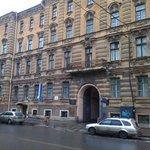 Hotel Nauka