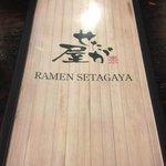 Ramen Setagaya