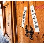 door access to your room