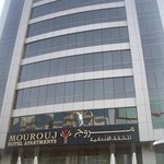 Mourouj Hotel apartment