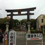 標準日式神社鳥居