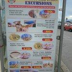 Экскурсии, цены