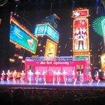 Radio City Christmas play