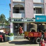 Anjay Hotel