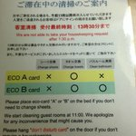 Eco card instructions.