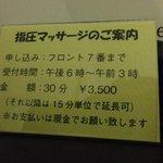 Something costs 3500 Yen...