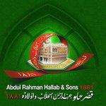 Photo de Abdul Rahman Hallab & Sons 1881
