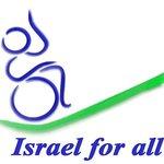 Israel4All logo