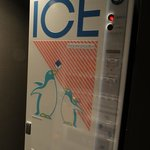 The ice dispensing machine
