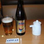 Satoya Las Vegas,  Orion beer