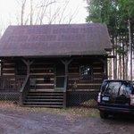 Cabin 1 Savage River Lodge
