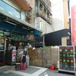 店の外観 台北市天母西路13巷3號