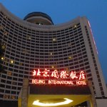 Chinese 5-star International Hotel