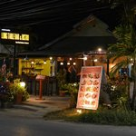Long Table bar & Bistro, Klong Muang