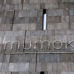 Mumok at MuseumQuarter
