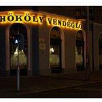 Φωτογραφία: Thokoly Restaurant