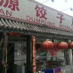 Photo de Baoyuan Dumplings