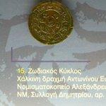 Preziose monete