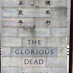 Cenotaph in Hong Kong (1)