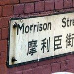 Western Market - on Morrison Street