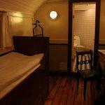 спальня капитанской каюты