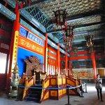 Princess Xiaozhuang's Palace