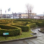 le jardin de l'hôtel de ville
