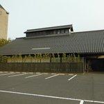 Izumo Station Ranpo-no-yu