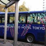 Отельный автобус