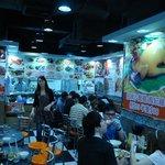 明苑粉面茶餐厅照片