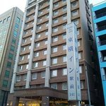 Foto de Toyoko Inn Oita Ekimae