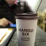 Mango Six (less than 1min walk from Suitcaser)