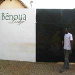 Photo de Benoua Lodge