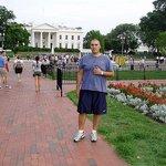 У Белого Дома