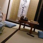 Japanese feel room