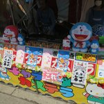 Bancarelle a Ueno