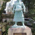 Statua lottatore Sumo