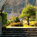 Kojiro Park