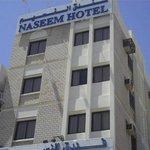 Naseem Hotel Oman